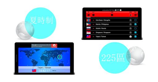 玩旅遊App|世界時鐘 World Time Map免費|APP試玩