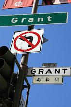 Photo: Grant Avenue (都板街)