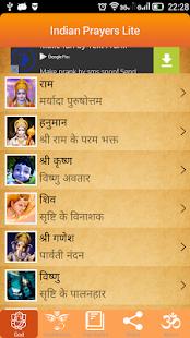 Indian Prayers Lite screenshot
