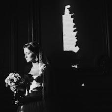 Wedding photographer Ulyana Khristacheva (homsa). Photo of 29.12.2015