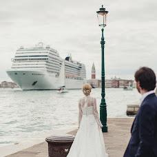 Wedding photographer Anatoliy Levchenko (shrekrus). Photo of 16.09.2016