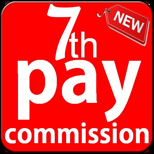 7th Pay Calculator 2018