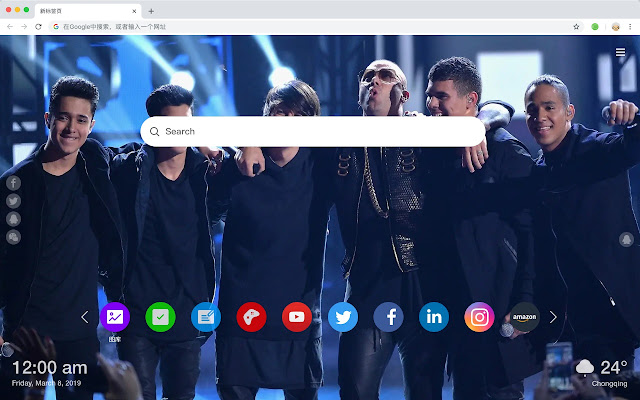 CNCO HD Wallpapers Featured Music Series Hot