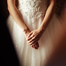 Wedding photographer Anna Lisovaya (AnchutosFox). Photo of 24.12.2017