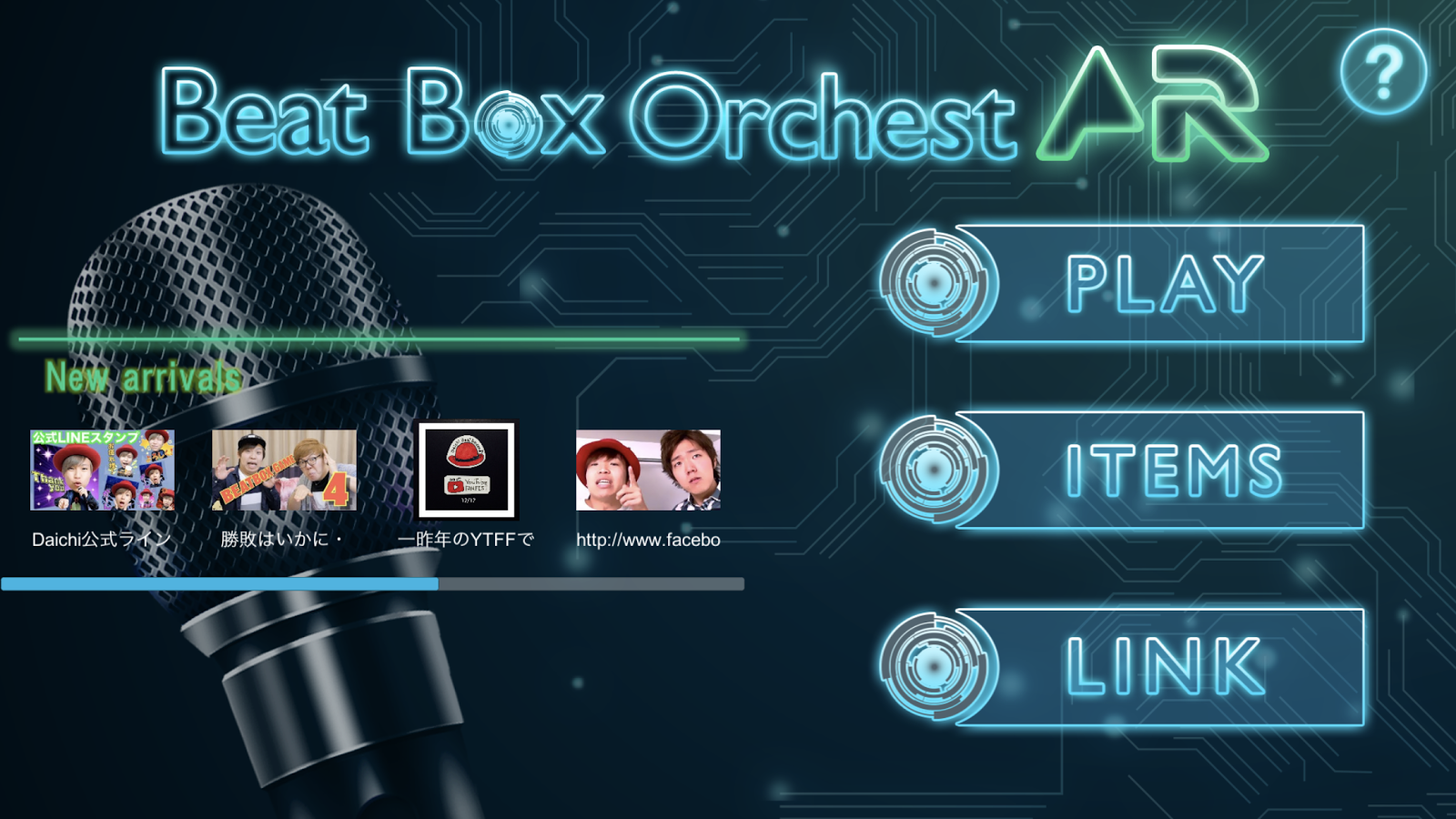 Beat Box OrchestAR- screenshot