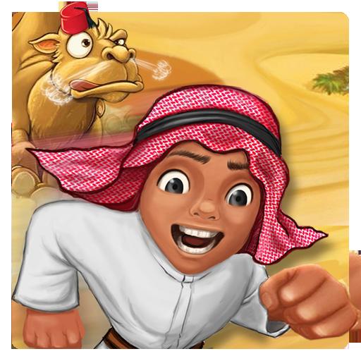 街机の部族アラブラン LOGO-記事Game