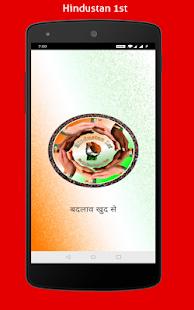 Hindustan 1st - náhled