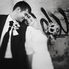 Wedding photographer Olexiy Syrotkin (lsyrotkin). Photo of 18.02.2015