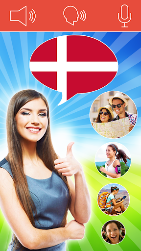 玩教育App|デンマーク語学習免費|APP試玩