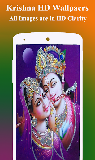 Download Lord Krishna Wallpapers Hd Free For Android Lord Krishna Wallpapers Hd Apk Download Steprimo Com