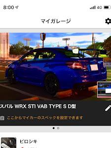 WRX STI VAB TYPE S D型のカスタム事例画像 ピロシキさんの2018年11月14日08:02の投稿