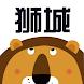 狮城网 - 狮城新闻,狮城BBS和精选软件