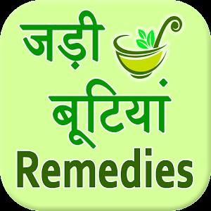 Remedies by Jari Buti Gratis