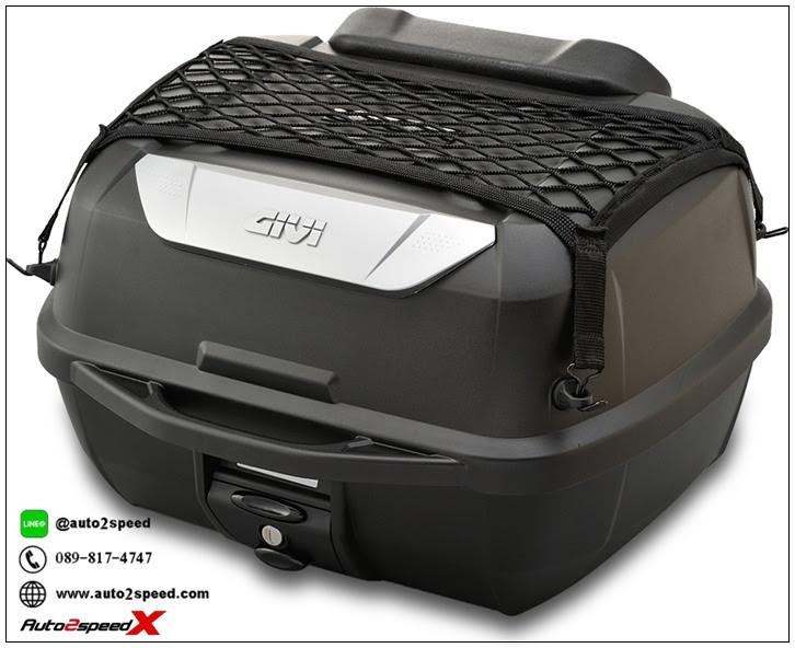 กล่อง GIVI E43NML BOX storage