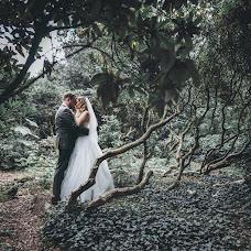 Hochzeitsfotograf Patrycja Janik (pjanik). Foto vom 07.11.2016