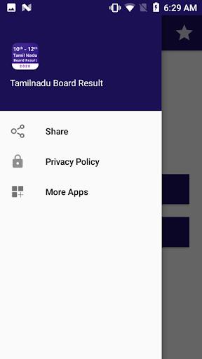 Tamilnadu Board Result 2020, SSLC & HSC Result screenshot 5
