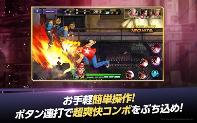 KOF ALLSTAR APK screenshot thumbnail 17