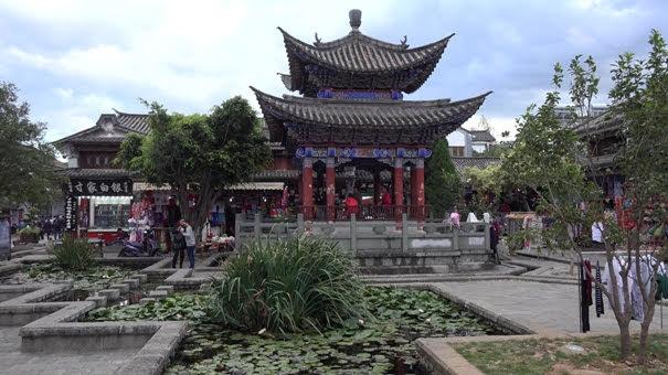 Cidade Antiga de Dali
