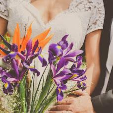 Wedding photographer Lucas Kuriger (kuriger). Photo of 14.05.2015