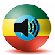 Download Amharic to Arabic Translate For PC Windows and Mac