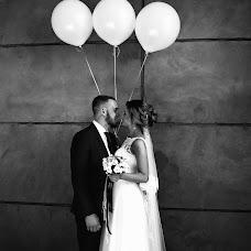 Wedding photographer Anton Akimov (AkimovPhoto). Photo of 20.02.2018
