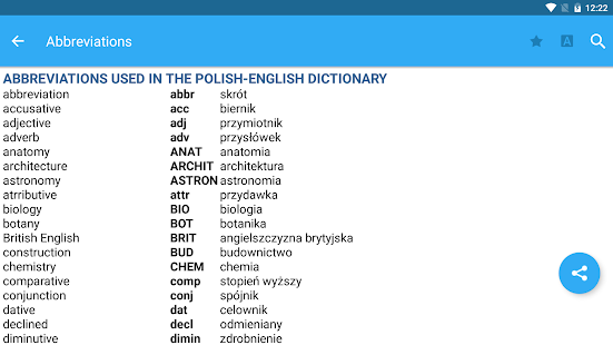 Collins Polish Dictionary Screenshot
