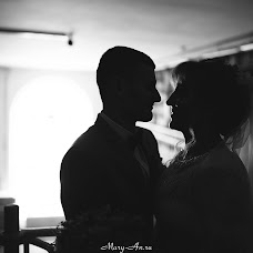 Wedding photographer Mariya An (Anmasher). Photo of 24.02.2018