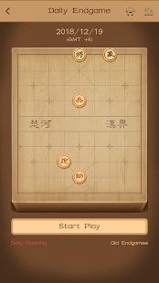 中國象棋-從入門到精通