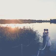 Wedding photographer Sergey Dayker (Dayker). Photo of 08.09.2016