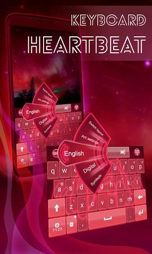 Heartbeat Keyboard Theme