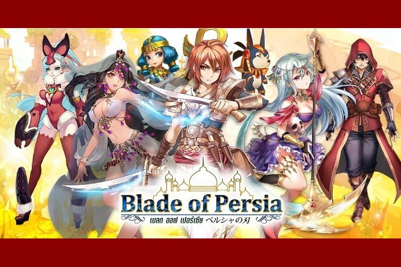 [Blade of Persia] เตรียมสัมผัสการผจญภัยที่ไม่ซ้ำใครในดินแดนเปอร์เซีย!