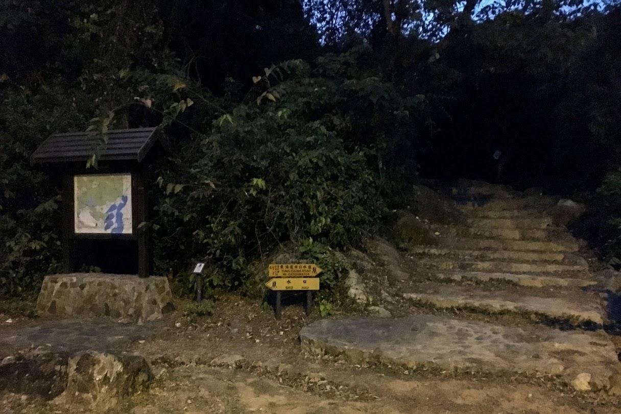 Lantau Trail 10 Entrance