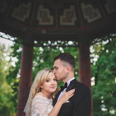Wedding photographer Marta michał Bartczak (nisiekstudio). Photo of 09.06.2017