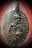 เหรียญหล่อหลวงปู่อ่ำ วัดชีปะขาว จังหวัดสุพรรณบุรี รุ่นเเรก สวยเดิม
