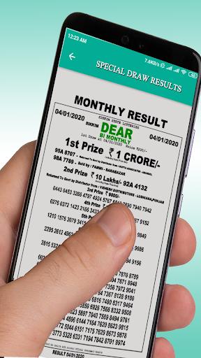 সংবাদ ডিয়ার লটারী - Today Lottery Result News screenshot 4