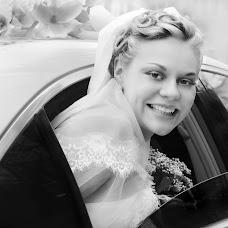 Wedding photographer Roman Protchev (LinkArt). Photo of 11.03.2018