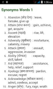 Complete English Grammar Angreji | अंग्रेजी ग्रामर - náhled