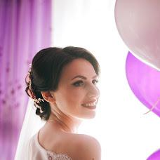 Wedding photographer Tatyana Stupak (TanyaStupak). Photo of 22.05.2018