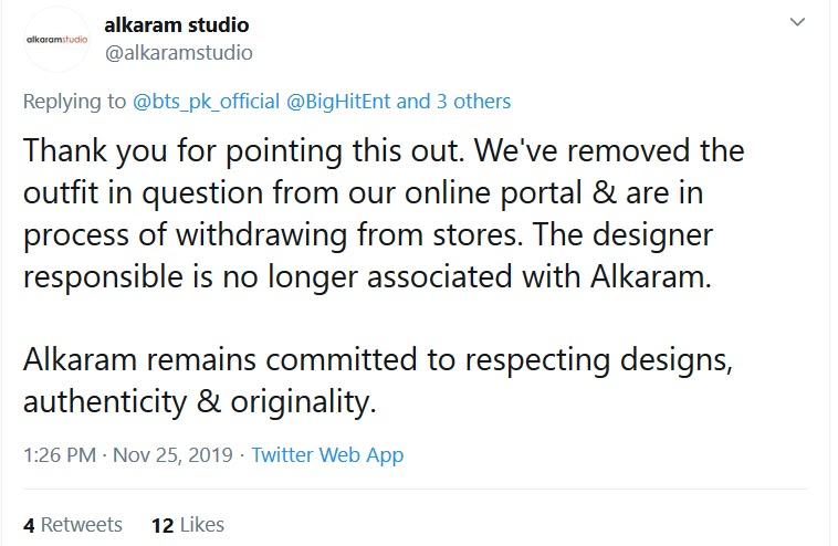 Alkaram-reply1