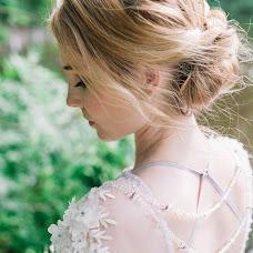 Wedding photographer Aleksandra Kuskova (Avaravena). Photo of 15.09.2018