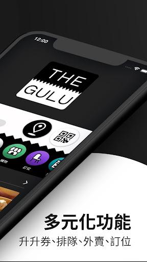THE GULU ss2