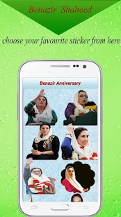 27 December Benazir Bhutto DP Photo Frame Editor - náhled