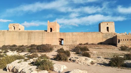 La muralla de Jayrán en San Cristóbal entra en la Lista Roja del Patrimonio