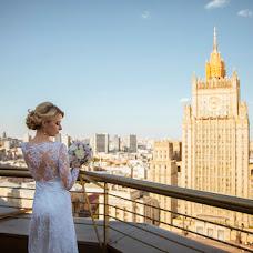 Wedding photographer Natalya Denisova (DeNata). Photo of 14.08.2015