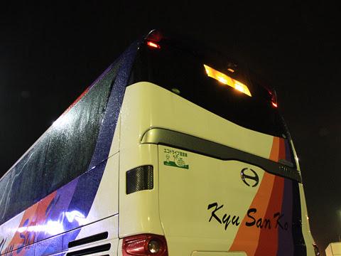 九州産交バス「不知火号」 1011 王司PAにて_03