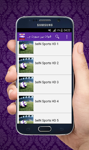 Tvscoov sport for PC