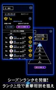 青鬼オンライン 4