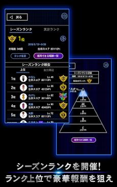 青鬼オンラインのおすすめ画像4