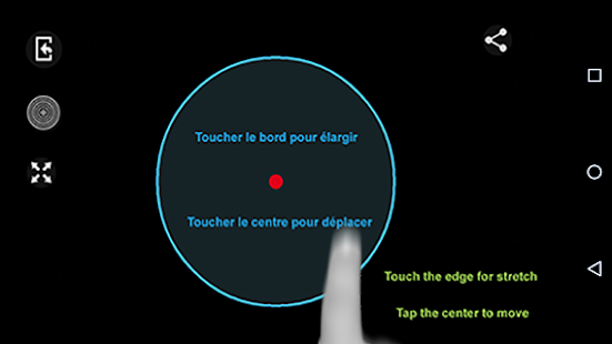 Mètre Pétanque (FREE)- screenshot thumbnail