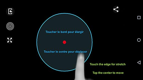 Mètre Pétanque (FREE)- screenshot